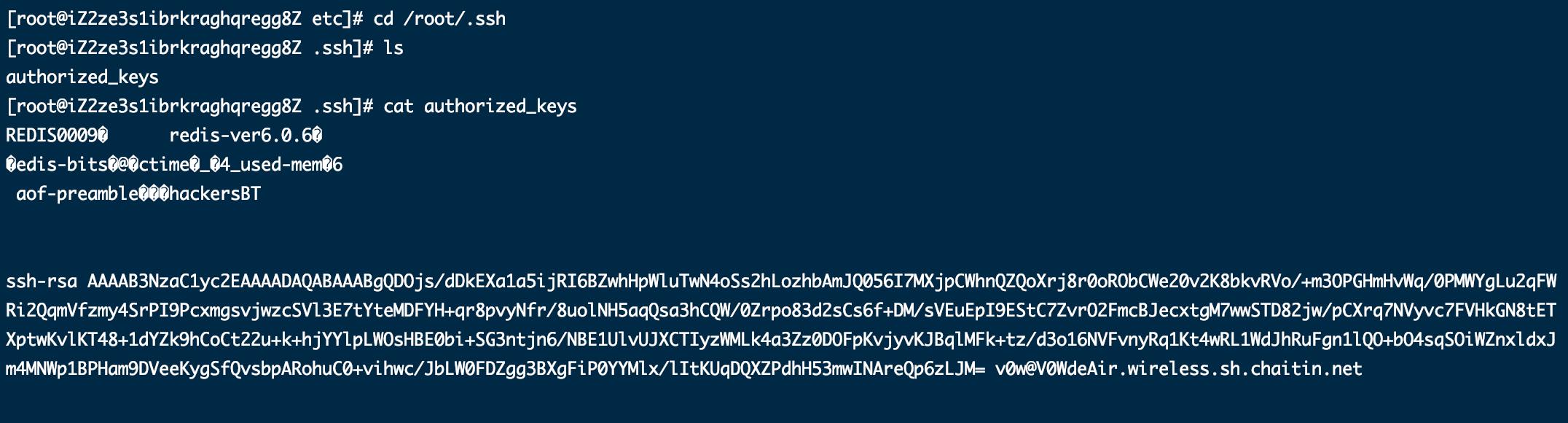 服务器被写入ssh公钥